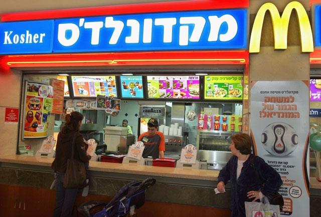 """Sau 3 Lần """"Ngã Sấp Mặt"""" Tại Israel, KFC Vẫn Quyết Tâm Phục Thù Thêm Lần Nữa"""