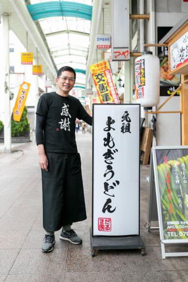 takashi naramoto tung la xa hoi den