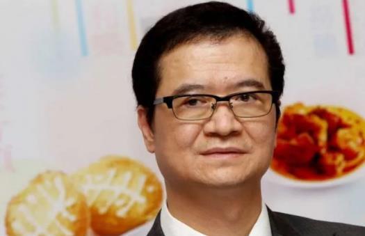 tỷ phú Lee Yuen-hong